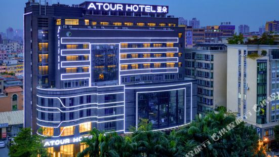 GuangZhou PanYuShiQiao Atour Hotel