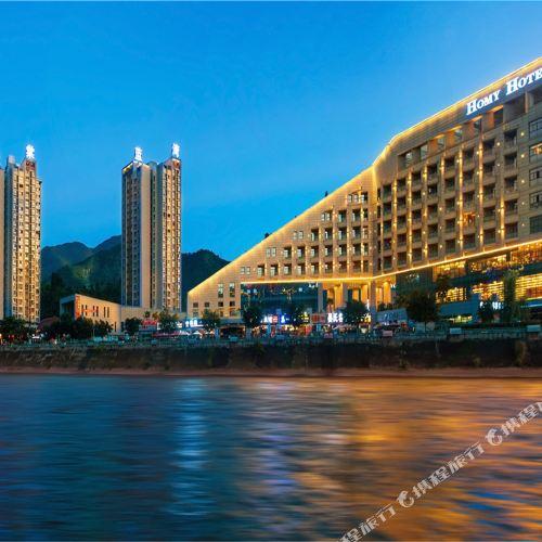 Homy Hotel