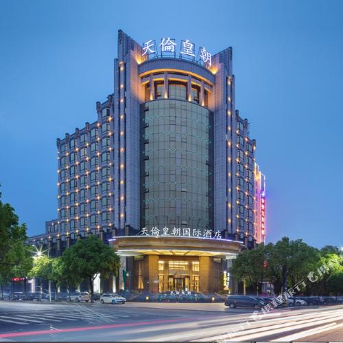 Tianlun Huangchao International Hotel