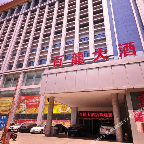 Bailong Hotel