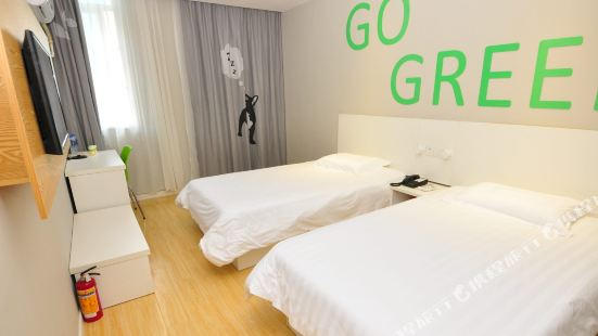 Motel 168 (Guangzhou South High-speed Railway Station Nampo metro station)