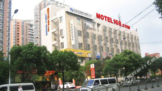 Motel (Shanghai Pudong Lianyang New International Expo Center Yanggao Middle Road Metro Station)