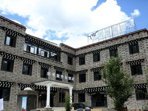 稻城圓夢園酒店