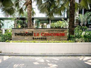 曼谷瑞士麗凱皇酒店(Swissotel Le Concorde Bangkok)