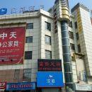 漢庭酒店(銅陵商城店)