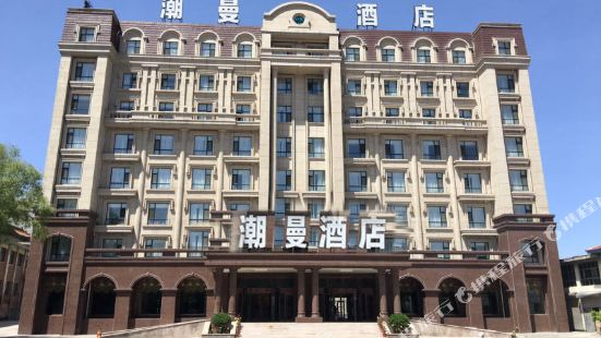 ZMAX Hotel (Laiyuan Mount Baishi)
