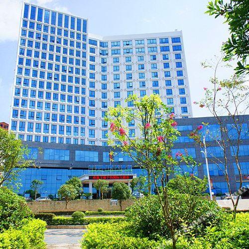 Qianjun International Hotel