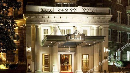 華盛頓使館區費爾法克斯酒店