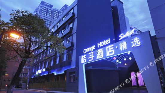 Orange Hotel Select (Nanjing Wangfu Street)