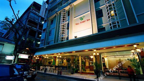 曼谷華爾街旅館