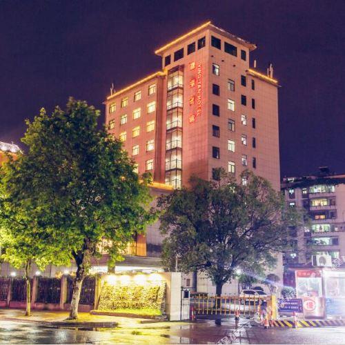 Yingtan Hotel
