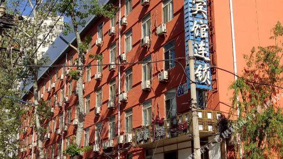 Hejia Inn (Beijing Fuwai Hospital)