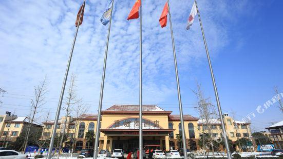 鄭州香堤灣酒店