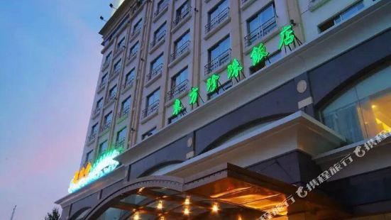 南京東方珍珠飯店