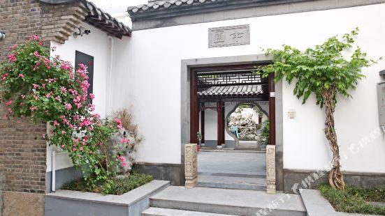 Banpu Hostel (Yangzhou Slender West Lake)