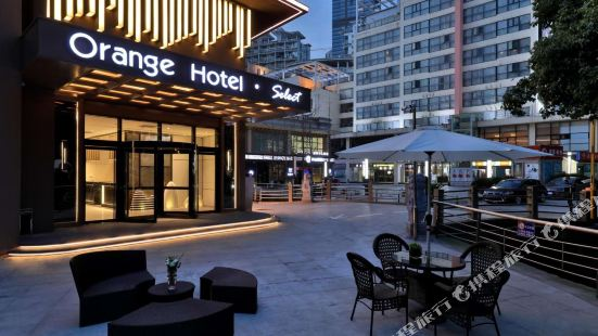 Orange Hotel Select (Suzhou Center, Jinji Lake)