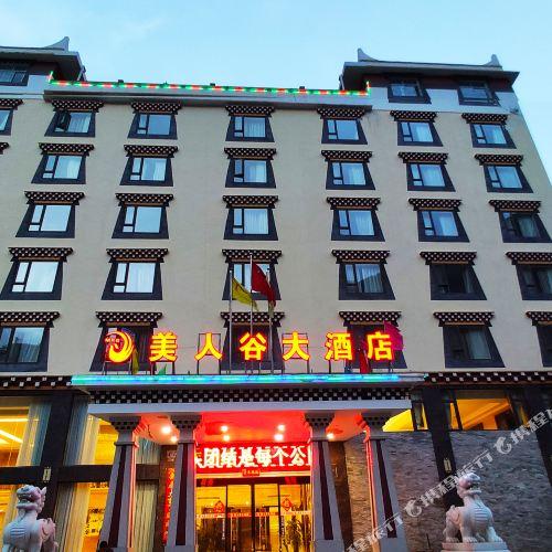 Meirengu Hotel