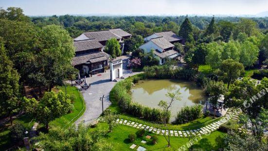 Xixi Bieyuan Resort