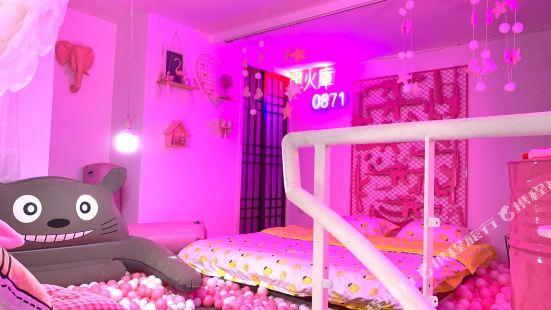 昆明GT公寓(4號店)