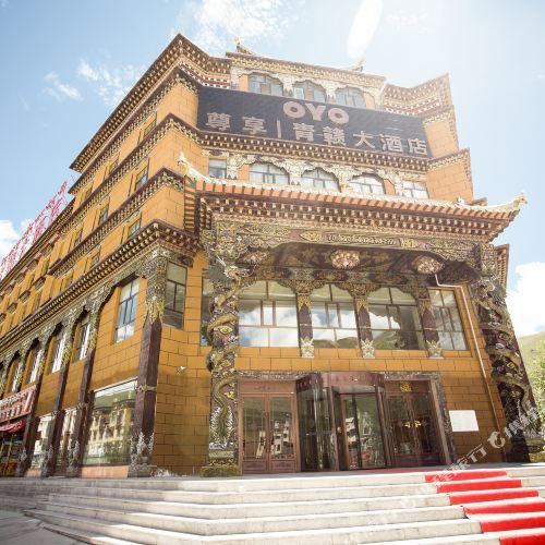 Qinggan Hotel