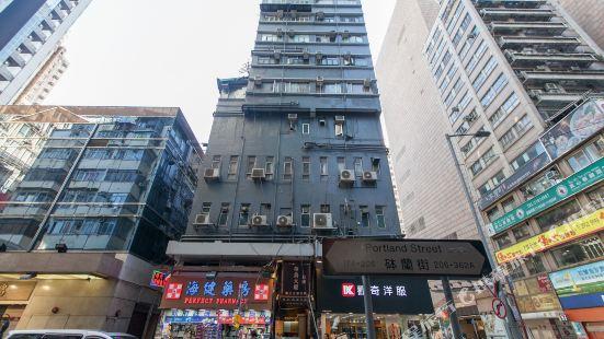 香港旺角陽光酒店