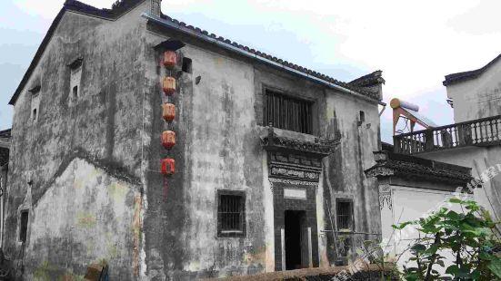 績溪龍川老房子旅舍