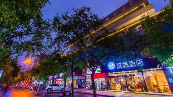 Hanting Hotel (Xi'an Bell Tower and Drum Tower Square)
