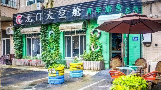 Harbin Longmen Capsule Hostel