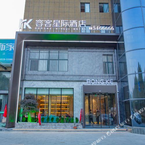 Rongke Xingji Hotel