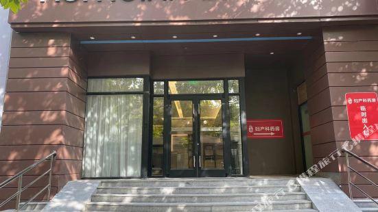 Home Inn (Shanghai Lujiabang Road Metro Station)