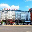 銅仁龍都大酒店