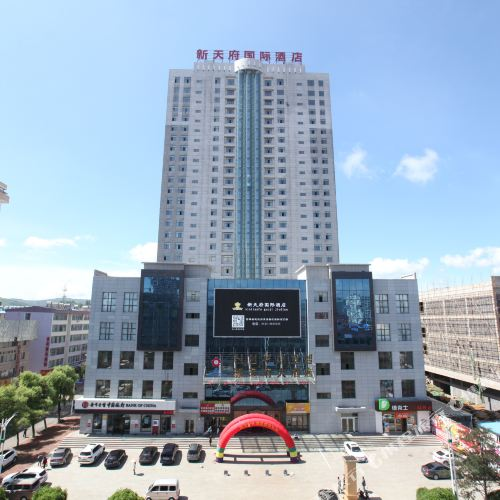Xintianfu International Hotel
