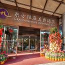深圳東方銀座美爵酒店