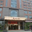 興安利格萊國際大酒店