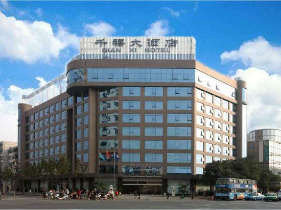 成都千禧大酒店图片