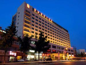 徐州海逸國際大酒店