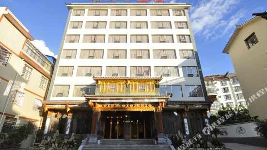 Rundexing Hotel