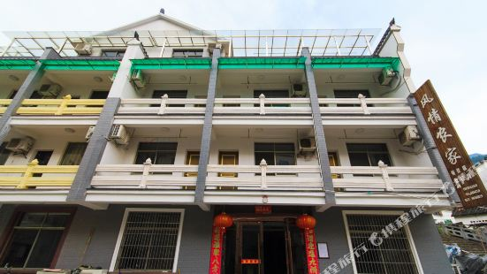 Fengqing Inn