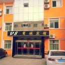 萊陽商旅賓館