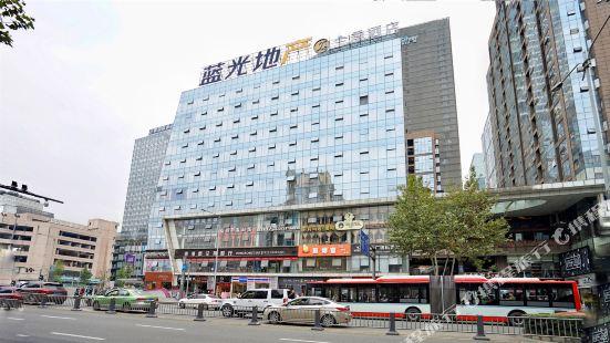 Ji Hotel (Chengdu Chunxi Road Taikoo Li)