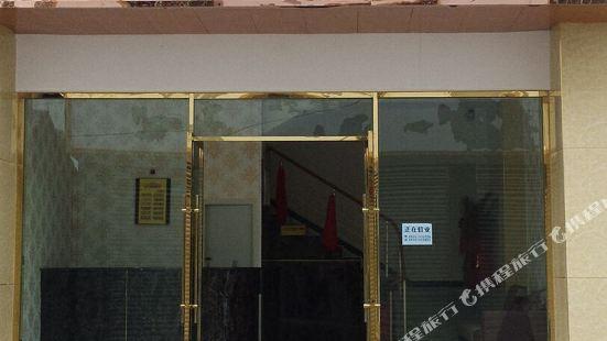 北川盛星商務賓館