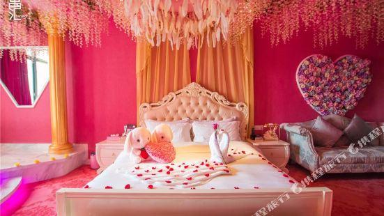 Romantic Theme Hotel Guangzhou