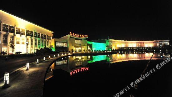 聊城江北水城天沐温泉度假酒店
