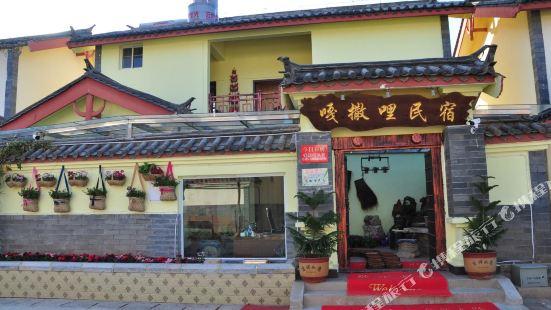 Kunming Gasali Homestay