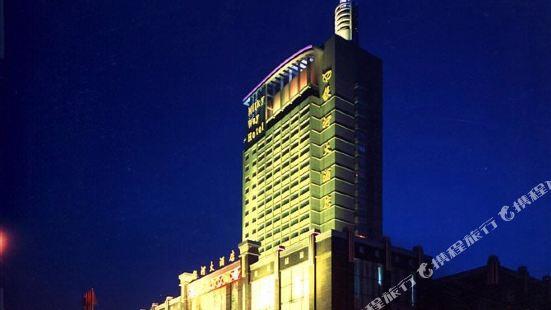 哈爾濱銀河大酒店