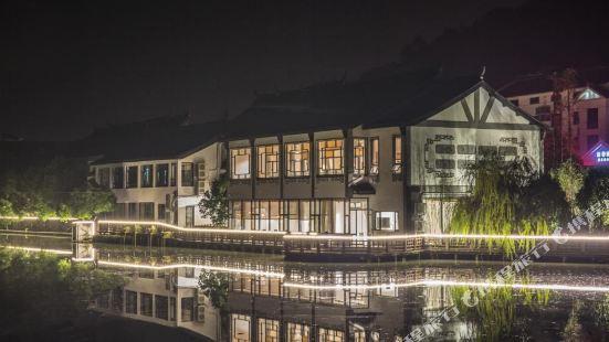 Hushan Chunshe Hotel