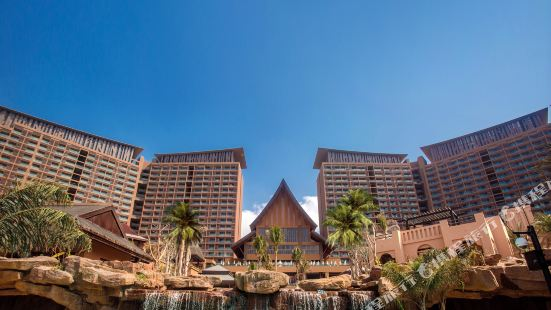 Mangrove Tree Resort World Sanya Bay King Palm Tower and Queen Palm Tower