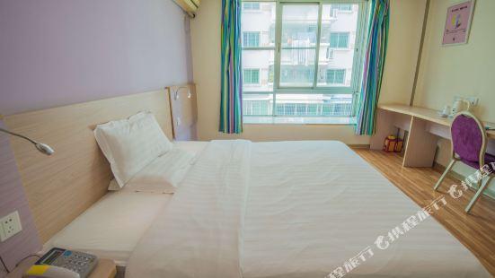 7 Days Inn (Xiamen Gulangyu Haicang Port)