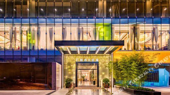 成都詩萊閣酒店式服務公寓
