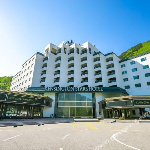 켄싱턴 호텔 설악